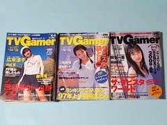 週刊TVGamer 創刊号から最終号まで全39冊セット テレビゲーマー 送料無料