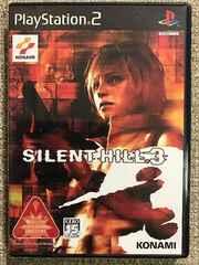サイレントヒル3 美品 オリジナルサウンドトラック付き PS2
