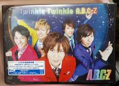 新品Twinkle Twinkle A.B.C-Z (CD付き初回限定盤)