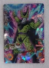 ドラゴンボールヒーローズGDM 5弾【SR】セル