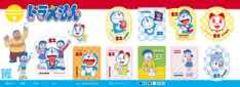 *H28.ドラえもんグリーティング切手記念切手シール切手\52