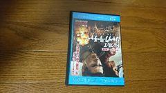 映画 ジャック リーチャー トム・クルーズ アウトロー続編  Blu-ray