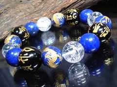 守り本尊十二支梵字オニキス金龍ラピスラズリ数珠