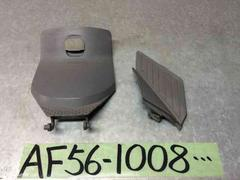 AF56 ホンダ スマートディオ Z4 給油 キャップ カバー AF57 ZX