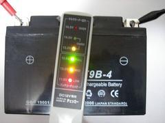 ■新品バッテリー9B-4マジェスティ T-MAX YZF-R6 YZF750R7