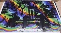SOPHIA 2000年ポスター�@