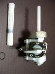(202)CBX400Fのフューエルコック燃料コックガソリンコック