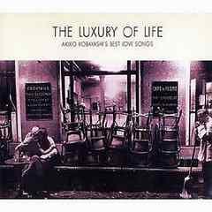 KF 小林明子 THE LUXURY OF LIFE BEST LOVE SONGS