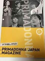 FTISLAND【PRIMADONNA JAPAN MAGAZINE VOL.01】会報/イ・ホンギ