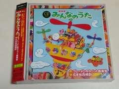 CDツイン NHK みんなのうた〜(全40曲/2枚組)