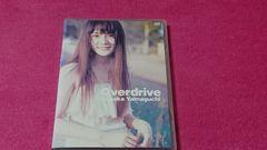 山口紗弥加 DVD Overdrive