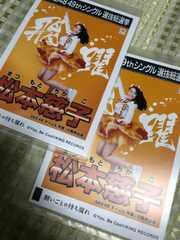 SKE48 松本慈子 2枚 願いごとの持ち腐れ 劇場版 生写真 AKB48