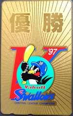 [未使用]50度数テレホンカード 1997.ヤクルトスワローズ.セリーグ優勝 つば九郎