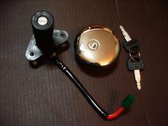 (19)GSX250Eザリメインキーとタンクキャップセット