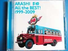 嵐 5×10 ALL the BEST 1999-2009