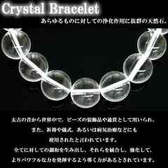 ペアでいかが♪天然石水晶☆12�_・16石