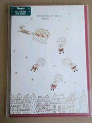 ★クリスマスカード★�A