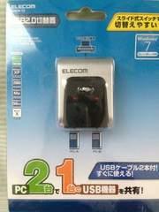 USB2.0切替器新品