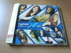 CD「CYBER X #01」浜崎あゆみmisonoトランス●