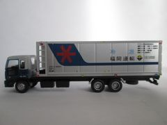 ザ・トラックコレクション第7弾 福岡運輸31ftコンテナ車