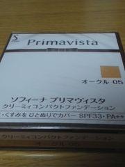 プリマヴイスタクリーミィコンパクトファンデーションオークル05