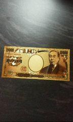 純金k24コーティング縁起物一万円札