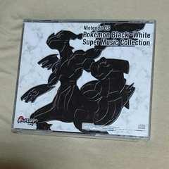 ポケモンブラック・ホワイト スーパーミュージックコレクション