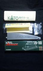 KATO 23‐103 島式ホームエンド 2