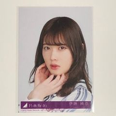 乃木坂46 シンクロニシティ 封入 伊藤純奈 生写真