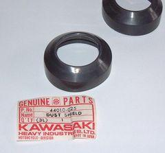 kawasaki Vintage MX KX250 フォークダストカバー1個 絶版