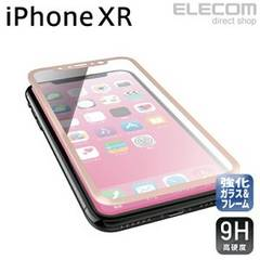 ★ELECOM iPhoneXRフルカバーガラスフィルム ピンク