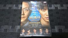 【DVD】相棒-劇場版�V-【レンタル落ち】