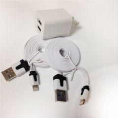白●iphone用平型200CMケーブル●2口充電アダプターセット