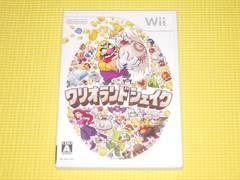 Wii★ワリオランドシェイク