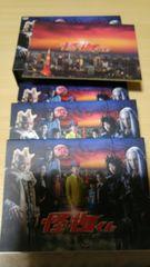 怪物くんDVD-BOX