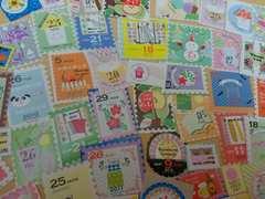 ♪切手風カットシール50枚まとめ売り(M)♪雑貨コラージュ・ラッピングなどに♪