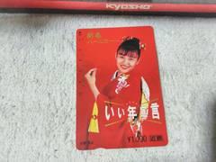 使用済 パールカード 水野美紀 新春記念カード '94 穴傷汚有