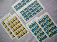 幻の尖閣諸島切手を含む海洋シリーズ計6シート