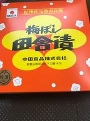 中田食品梅ぼし田舎漬