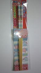 ワンピース 箸(チョッパー) すべり止め加工 21cm