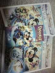 東京ディズニーリゾート・タイムス Vol.25