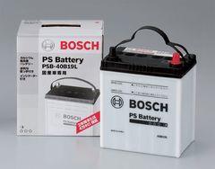 BOSCH国産車 バッテリーPSBN-40B19R 充電制御対応