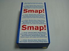 SMAP、Drink!SMAP TOUR 2002