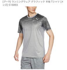 プーマ  Tシャツ サイズM