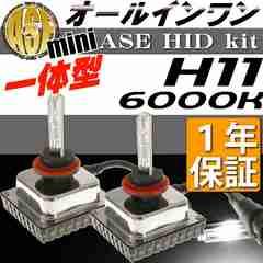 ASEオールインワンHIDキットH11 35W6000K1年保証 as90176K