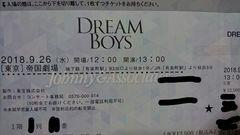玉森裕太 千賀健永 宮田俊哉「DREAM  BOYS」9/26  13時 チケット