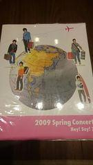 Hey!Say!7「2009 Spring Concert」パンフレット/Hey!Say!JUMP NYC