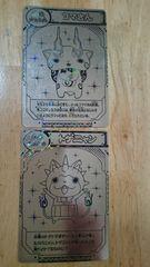 妖怪ウォッチともだちウキウキペディア☆ウエハース付録カード『17枚まとめ売り』