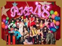 初回限定盤【ここにいたこと/AKB48】CD+DVD即決価格