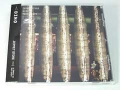 ZEPPET STORE CD DINO